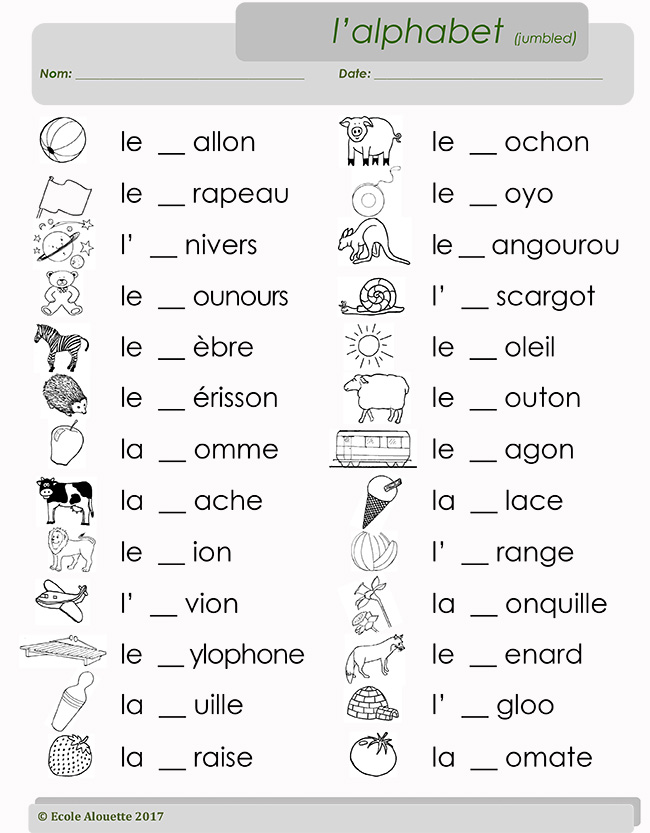 french alphabet help children learn french with skoldo. Black Bedroom Furniture Sets. Home Design Ideas
